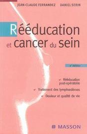 Rééducation et cancer du sein (2e édition)