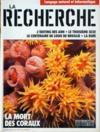 Presse - Recherche (La) N°245 du 01/07/1992