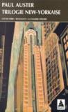 Livres - Trilogie new-yorkaise - cite de verre, revenants, la chambre derobee