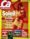 Presse - Ca M'Interesse N°149 du 01/07/1993