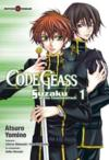 Livres - Code Geass - Suzaku of the counterattack t.1