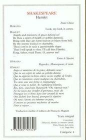 hamlet william shakespeare shakespeare