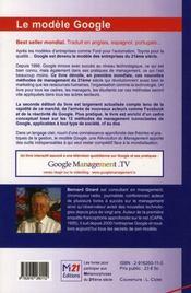 Le modèle Google ; une révolution du management - 4ème de couverture - Format classique
