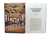 SPLENDORA A VENEZIA, art et musique - Couverture - Format classique