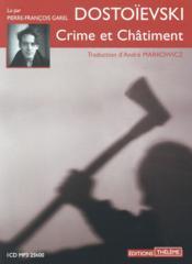 Crime et châtiment - Couverture - Format classique