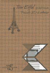 Tour Eiffel graphique ; puzzle 3D à colorier - Couverture - Format classique