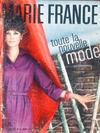 Presse - Marie France N°84 du 06/02/1963