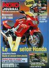 Presse - Moto Journal N°1243 du 05/09/1996