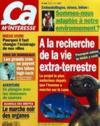 Presse - Ca M'Interesse N°134 du 01/04/1992