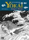 Livres - Le dictionnaire des yôkai