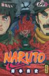 Livres - Naruto T.69
