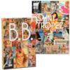 """Livres - Lot 2 coffrets """"A la Une"""" Saint Tropez et BB"""