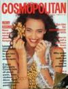 Presse - Cosmopolitan du 01/12/1989