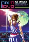 Livres - Pix'N Love N.25 ; Strider