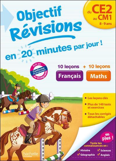 cahier de vacances anglais cm1