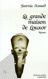 La Grande Maison De Louxor - Intérieur - Format classique