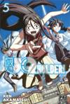 Livres - UQ holder ! T.5