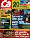 Presse - Ca M'Interesse N°130 du 01/12/1991
