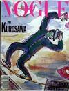 Presse - Vogue Paris N°692 du 15/12/1988