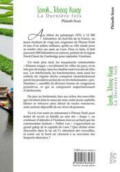 Loeuk... Tchong Kraoy ; la dernière fois - 4ème de couverture - Format classique