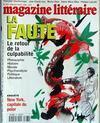 Presse - Magazine Litteraire N°367 du 01/07/1998