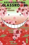 Livres - Assassination classroom T.18
