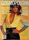 Presse - Cosmopolitan N°2 du 01/02/1983