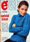 Presse - Echo De La Mode N°45 du 05/11/1967